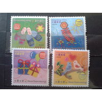 Китай Гонконг 2007 полная серия