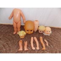 Запчасти для кукол