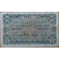 Египет 5 пиастров 1940 г. Pic163