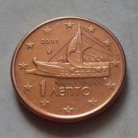 1 евроцент, Греция 2011 г., AU
