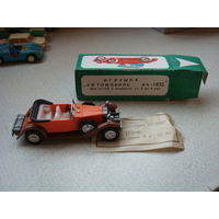 Машинка ИА-1932 из СССР