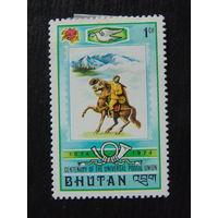 Бутан 1974 г. 100 лет почте.