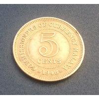 Малайя Британская колония 5 центов 1948