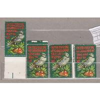 Рождество марка 4 марки с перфорацией, левой, верхней и нижними боковыми полями США 1971 год лот 1063 можно раздельно