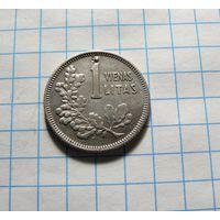 Литва 1 лит 1925 серебро