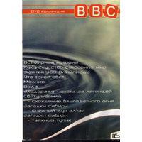BBC - научно-популярные фильмы