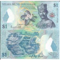 Бруней 1 ринггит образца 2013 года UNC p35b