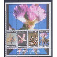 [1508] Нигерия 1993. Флора.Цветы.Орхидеи. БЛОК.