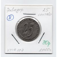 Эквадор 25 сентаво 2000 - 5