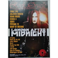 Журнал Rock Oracle / Рок Оракул #5-2007 с CD-диском