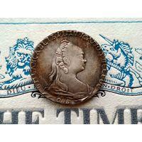 Монета РИ, 1 рубль 1757.