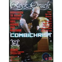 Журнал Rock Oracle / Рок Оракул #6-2008 с CD-диском