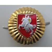 Кокарда прокуратура Республики Беларусь,ПОГОНЯ,С РУБЛЯ