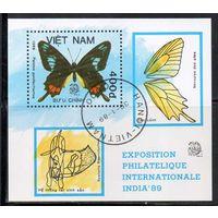 Фауна Бабочки Вьетнам 1989 год блок