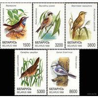 268-272 Марки Певчие птицы