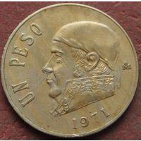 1638:  1 песо 1971 Мексика
