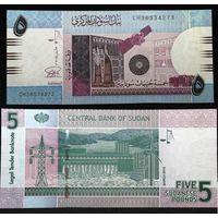 Банкноты мира. Судан, 5 суданских фунтов