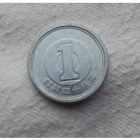 1 йена 1973 г. Япония