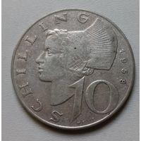 Австрия 10 шиллингов 1958 г.