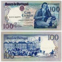 Португалия. 100 эскудо (образца 1981 года, P178b, подпись 3, aUNC)