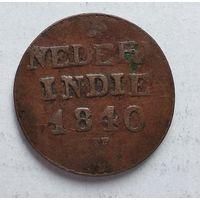 Голландская Ост-Индия 1 цент, 1840 3-5-14