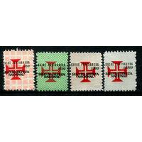 Португальские колонии - Гвинея - 1967г. - Крест с надпечаткой - полная серия, MNH [Mi 15z-18z] - 4 марки