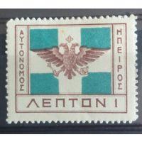 Греция Сев.Эпир 1914г. Герб