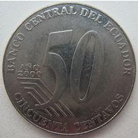 Эквадор 50 сентаво 2000 г. (m)