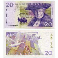 Швеция. 20 крон (образца 2007 года, P63c, подпись Stefan Ingves, XF)