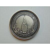 Медаль в память XII Юбилейного международного конгресса по спортивной медицине