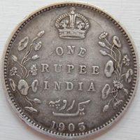 25. Британская индия Эдвард-8 1903 год, серебро