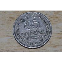 Шри-Ланка 25 центов 1963