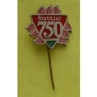 750 лет Шауляю. Х-60.