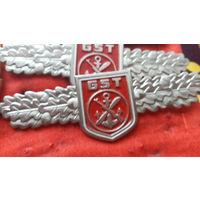 Знак Спортивно-Техническое Общество GST ГДР