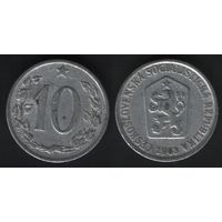 Чехословакия _km49 10 геллер 1963 год km49.1 (1963) (f50)(ks00)