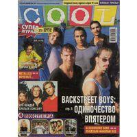 Журнал Cool #15 от 17.07.2000
