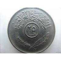 Ирак 25 филсов 1981 г.