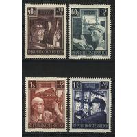 Австрия 1951 Mi# 960-963 (MNH**) 80 euro