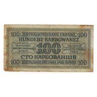 Оккупация СССР. 100 карбованцев 1942 г.