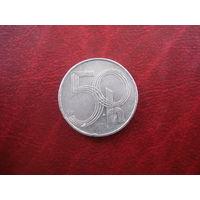 50 геллеров 1997 год Чехия