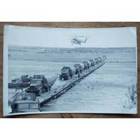 Фото военной техники на переправе. 1980-е. 10х15 см