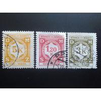 Рейх протекторат 1941 служебные марки