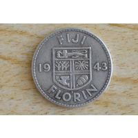 Фиджи 1 флорин 1943S (серебро 0.9)