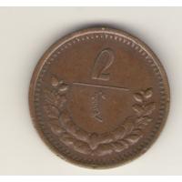 2 мунгу 1925 г.