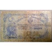 10 марок золотом 1898г -редкая-