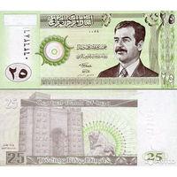 Ирак  25 динаров  2001 год    UNC