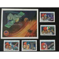 Космические полеты. Мадагаскар,1985, серия 5 марок+блок