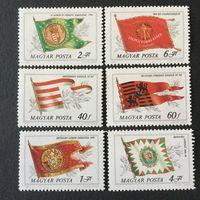 Флаги. Венгрия,1981, серия 6 марок