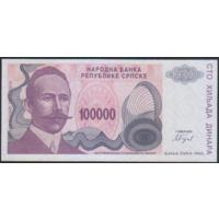 100 000 динаров 1992г. Республика Сербская UNC