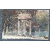 Старинная открытка. Париж (27). Подписана